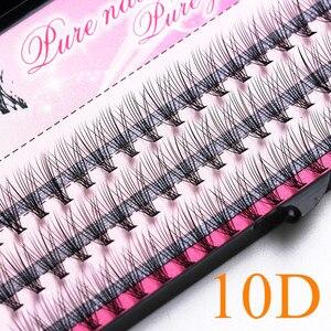 10D60 Набор Натуральных накладных ресниц, стильные привитые ресницы, профессиональные инструменты для наращивания ресниц макияж