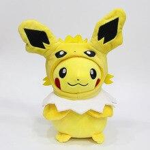 Takara  POKEMON Cloak Pikachu Cos Eevee Plush Toy Sylveon Leafeon Espeon Vaporeon Stuffed Lovely Doll Hobby Collection Gift