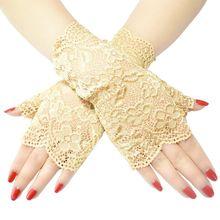 Women Wedding Sheer Mesh Fingerless Gloves Jacquard Floral Lace Shiny Mittens 83XF