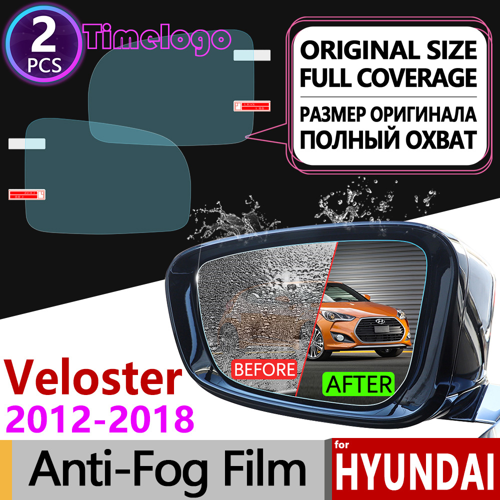for Hyundai <font><b>Veloster</b></font> 2012~2018 FS Full Cover Anti Fog Film Rearview Mirror Anti-Fog Films Accessories 2013 2014 2015 2016 2017 image