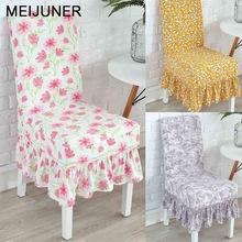 Meijuner Ruffled Floral Printing Chair Covers Spandex For Wedding Dining Office Banquet Stretch Elastic Flounced coverings MJ010 бумажные обои covers wall coverings diamond 18 carbon page 7