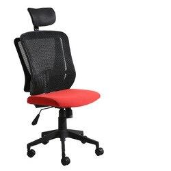 Krzesło biurowe zagłówek i oparcie krzesło do pracy na komputerze poduszka lędźwiowa rozszerzenia krzesło z powrotem bezpłatny montaż akcesoria krzesła w Ramy do mebli od Meble na