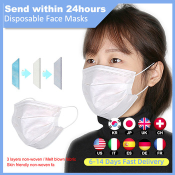 100pcs/200pcs Meltblown Cloth Mask 3 Layers Anti-Dust Disposable Earloop Face Mouth Masks Fast Shipping