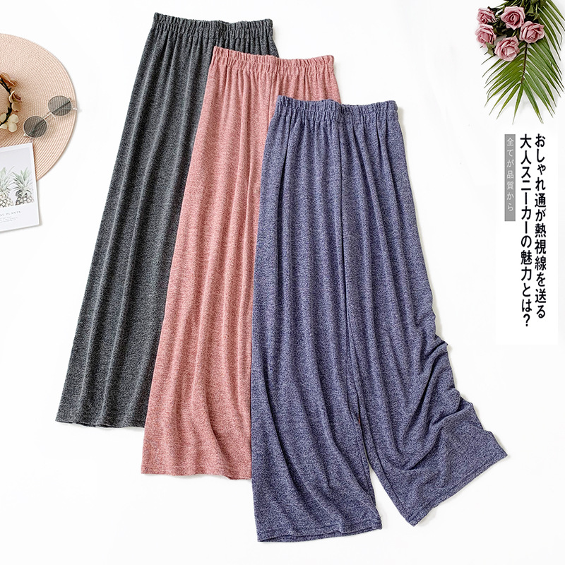 2019 Summer New Arrival Women Pants High Waist Straight Loose Knitting Casual Polyester Drape Solid Color Free Shipping