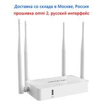 Wi-Fi роутер ZBT WE1626 Omni 2 Ⅱ 300 Мбит/с 2,4 ГГц, стабильный беспроводной роутер с поддержкой 3G 4G, USB-модем, Wi-Fi ретранслятор, 4 антенны с высоким коэффиц...