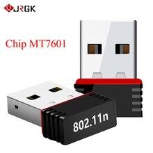 مهايئ واي فاي USB لاسلكي مصغر 2.4 جيجا هرتز WLAN بطاقة شبكة 802.11n/g/b 150Mbps استقبال واي فاي للكمبيوتر المحمول ويندوز XP