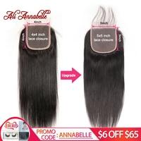 Brazilian Straight Human Hair Lace Closure 5*5 Swiss Lace Closure Natural Color 10 22Inch 100% Human Hair Middle/Free Part Remy