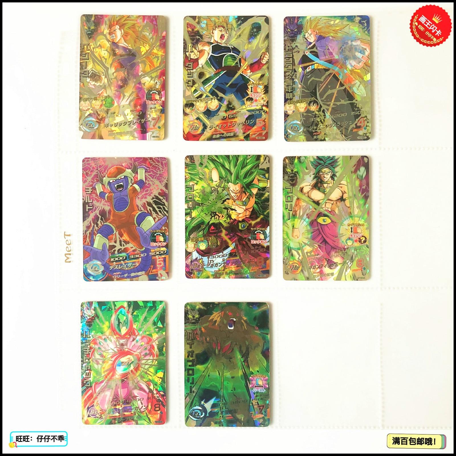 Japan Original Dragon Ball Hero Card 4 Stars H.HJ.HG SEC Goku Toys Hobbies Collectibles Game Collection Anime Cards
