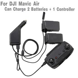 Image 1 - 3 in1 מטען לרכב עבור DJI Mavic אוויר שלט רחוק & סוללה טעינת רכזת רכב מטען מתאם 2 סוללות + בקר טעינה