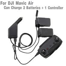 Cargador de coche 3 en 1 para DJI Mavic Air, Control remoto y cargador de batería, adaptador de cargador de coche, 2 baterías + controlador de carga