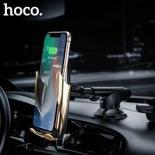 HOCO รถ QI ไร้สายอินฟราเรดเหนี่ยวนำอัตโนมัติ Clamping Air Vent Mount ผู้ถือโทรศัพท์มือถือ 10W Fast Charger สำหรับ iPhone X XS