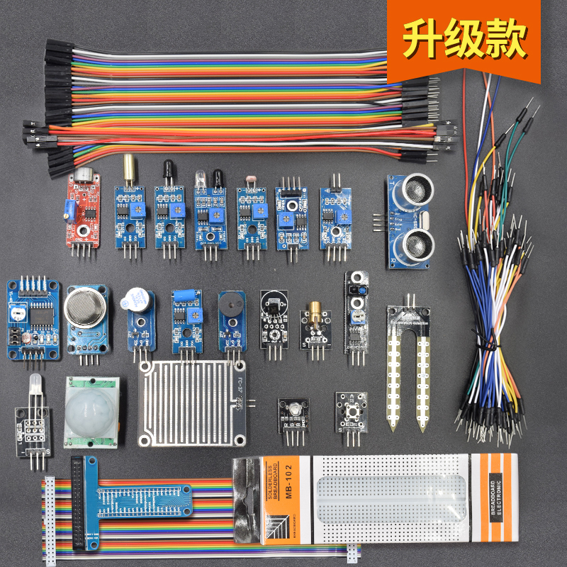 U30 24 In1 Sensor Kit For Arduino, Raspberry Pi 4 With GPIO Board, Distance Module And Breadboard