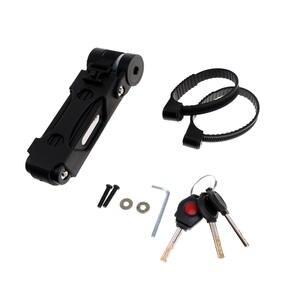 Bike Link Lock Anti-cut  Folding Lock Alloy Steel Cycling Motorcycle Lock