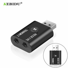 KEBIDU Wireless USB AUX Bluetooth Car Bluetooth Mini Bluetooth 5.0 Transmitter Receiver Audio Music Wireless Adapter for TV PC