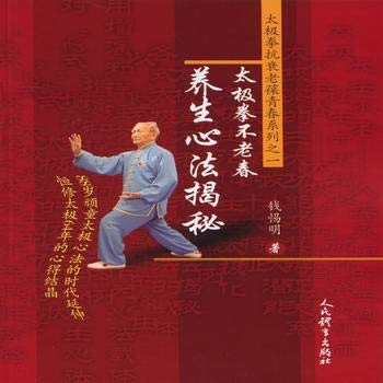 Tai Chi Chuan Is Not Old And Healthy In Spring
