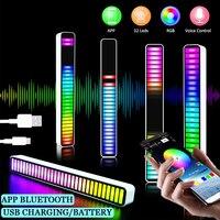 LED Streifen Licht Musik RGB Pickup Rhythmus Lampe USB Sound Control Bunte Umgebungs Licht für Bar Auto PC TV Zimmer desktop Dekoration