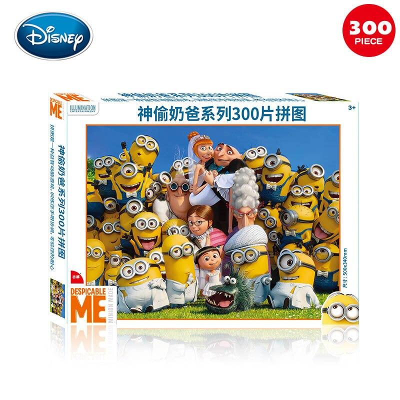 Disney 300 Piece Puzzle Princess / Frozen / Super Pan Man / Marvel Boxed Puzzle 6-7-8 Years Old Children's Educational Toys