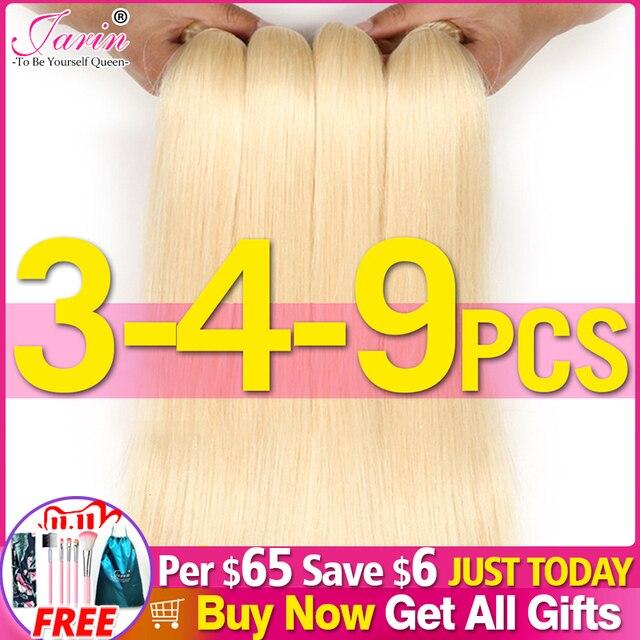613 # venda a granel 3 4 9 pacotes em linha reta cabelo humano loira extensão do cabelo brasileiro remy cabelo reto longo 30 polegada jarin cabelo