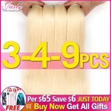 Extensiones de cabello humano liso Remy, mechones de pelo largo liso brasileño, 30 pulgadas, venta al por mayor, 613 #