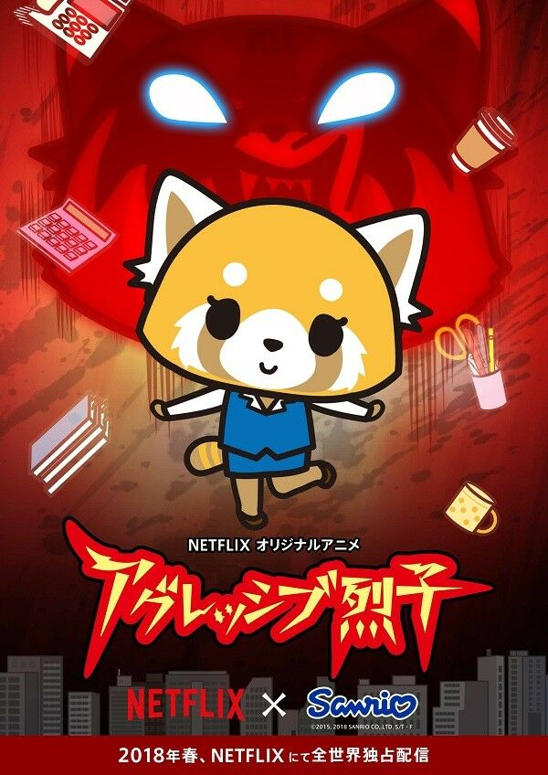 Aggretsuko Japanese Anime TV Show Series Silk Fabric Wall Poster Art Decor Sticker Bright image