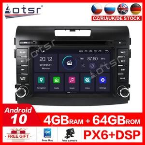 Android10.0 4G+64GB Radio Car