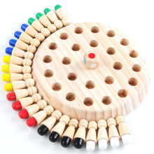 Kids party game Wooden Memory Match Stick Chess Game Fun Block Board Game Educational Color Cognitive Ability Toy for Children цена 2017