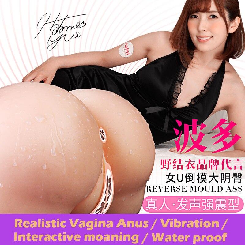 Big Ass Interracial Orgy