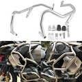 Бак мотоцикла бар аварии бар расширение Защитная крышка для BMW R1250GS ADV R 1250 GS Adventure R 1250GS R1250 GSA LC 2018 2020