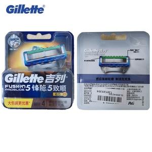 Image 5 - Gillette Fusion Proglide rasoir électrique pour homme, rasoir électrique, sécurité, porte barbe, lame tranchante