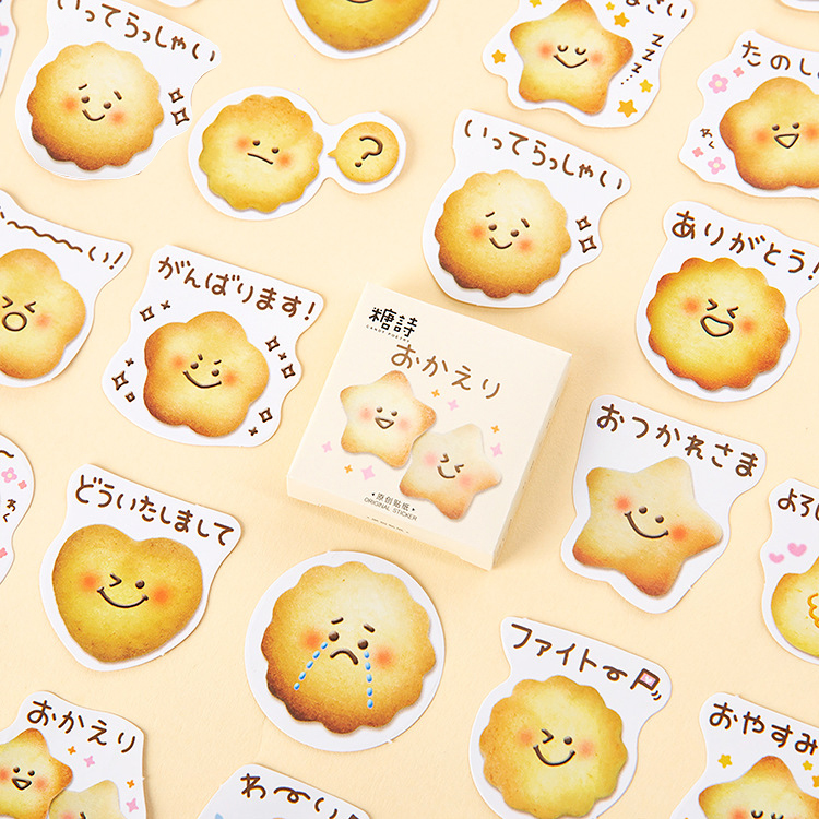 45Pcs/Pack Lucky Cookie Sticker For Kids DIY Diary Scrapbooking Photo Ablums