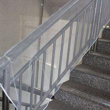 Стиль лестницы Graden защитная сетка дома для балкона лестницы Толстая сетка полиэстер сетка Banister ограждения протектора