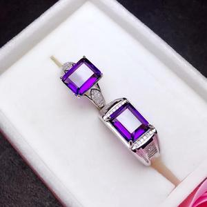 Image 3 - Natural amethyst couple ring. The real 925 Silver Mens ring. Simple and exquisite. Shopkeeper recommends