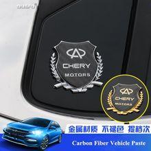 Exterior De Fibra De Carbono Decalque Etiqueta Do Carro para Chery Tiggo QQ Fulwin 3 5 T11 A1 A3 A5 Amuleto M11 Fóruns traseira Decalque Decoração Auto