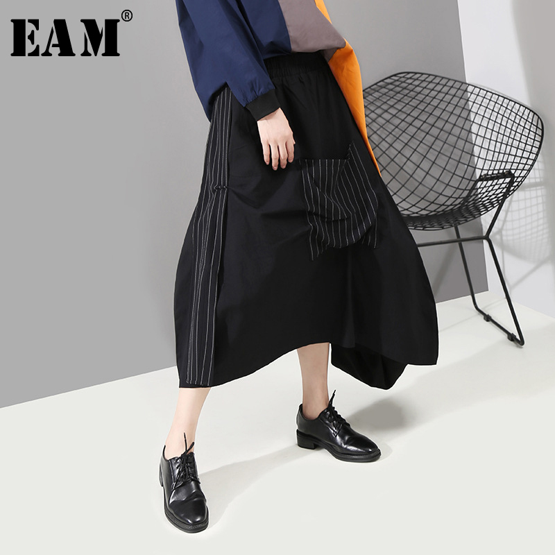 [EAM] High Elastic Waist Striped Spliced Asymmetric Half-body Skirt Women Fashion Tide All-match New Spring Autumn 2019 1D006