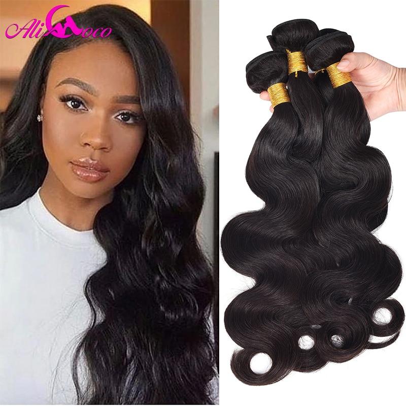 Ali Coco Brazilian Body Wave 4 Bundles Natural Color/ #2/ 1/4/27 Brazilian Hair Weave Bundles Non Remy Human Hair Extensions
