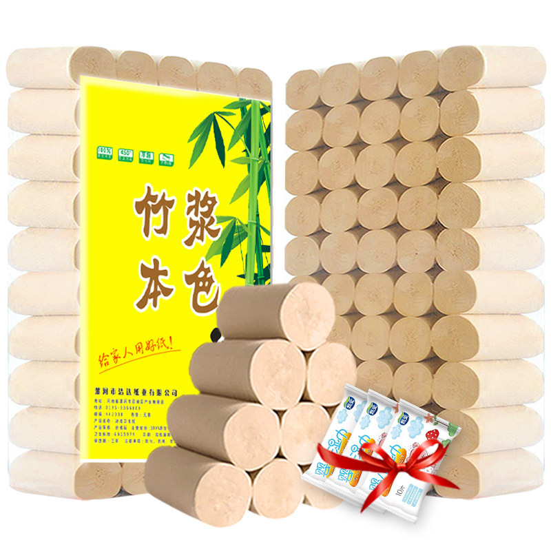 150pcs Toilet Roll Paper Bamboo Fiber Tissue Bathroom Toilet Paper Absorbent Antibacterial Extractable Facial Tissue Health