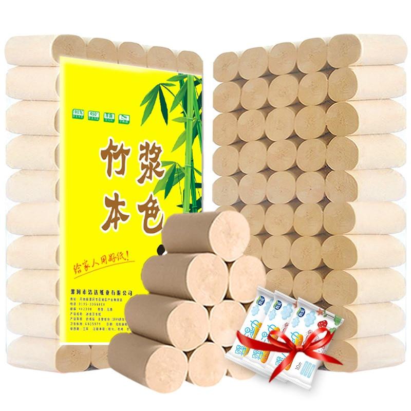 150pcs Toilet Roll Paper Bamboo Fiber Tissue Bathroom Toilet Paper Absorbent Antibacterial Extractable Facial Tissue Health