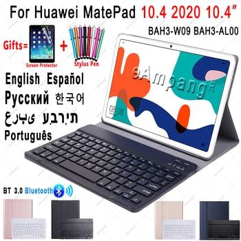 Case for Huawei MatePad 10.4 2020 Keyboard BAH3-W09 BAH3-AL00 Cover Russian Spanish English Korean Bluetooth Funda - discount item  17% OFF Tablet Accessories