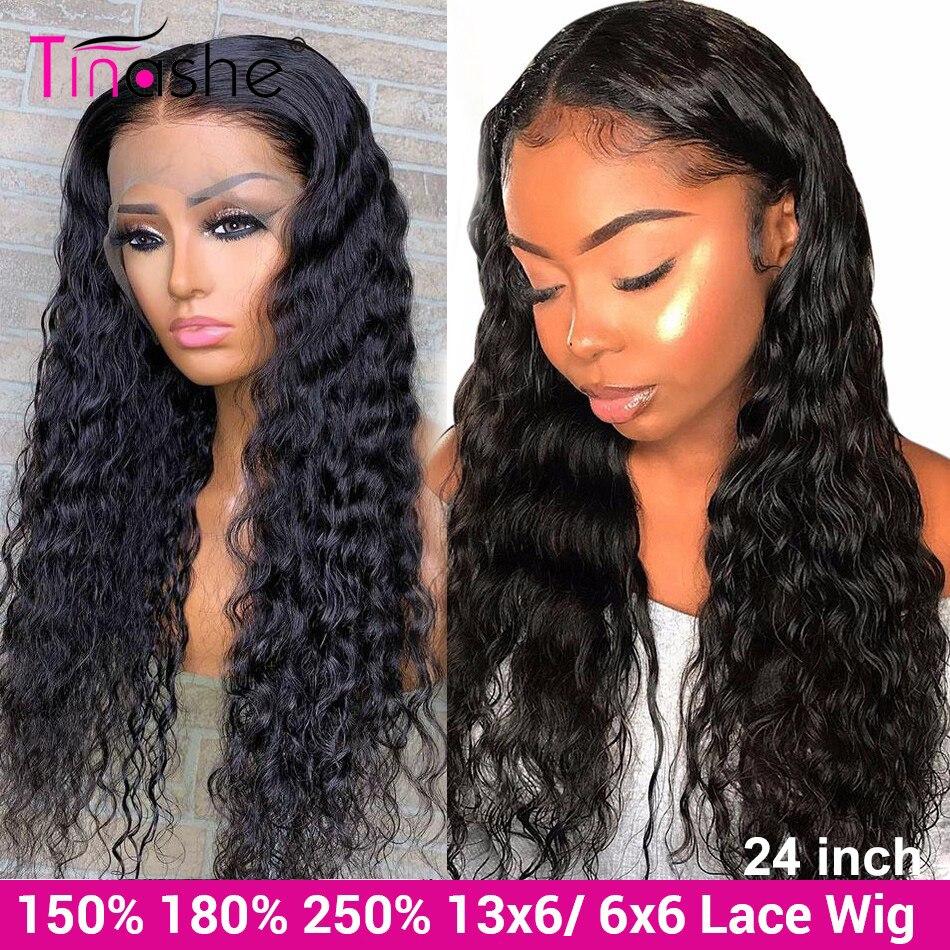 Tinashe 水波かつら 13 × 6 レースフロント人毛ウィッグ 250 密度レースフロントかつら 4X4 6 × 6 レースの閉鎖カーリー人間髪かつら