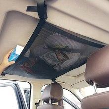 Organizer Net-Pocket Cargo-Net Roof-Interior-Bag Mesh-Drive Car-Trunk Ceiling-Storage