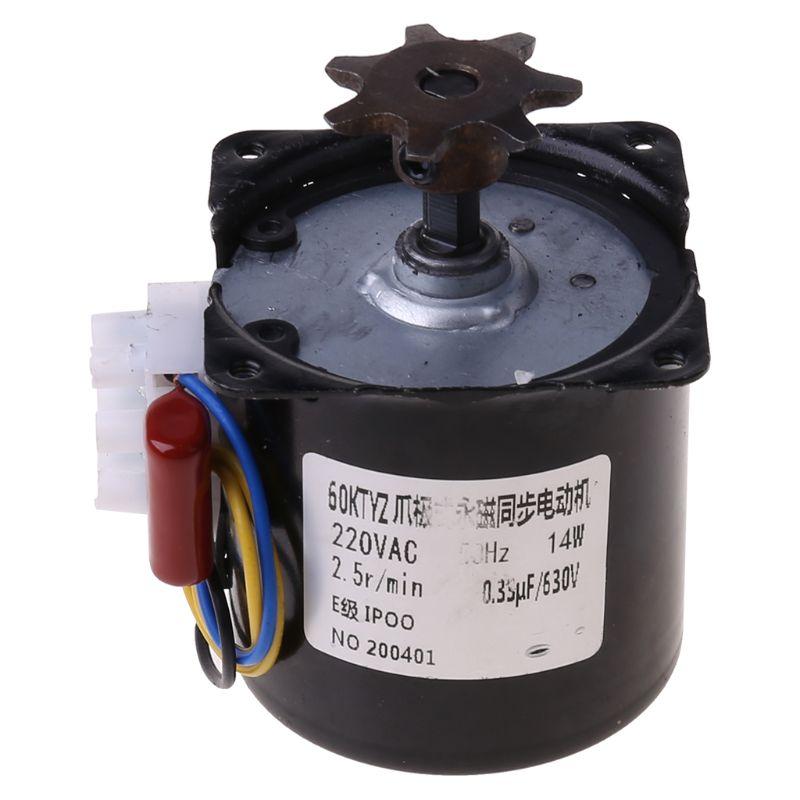 Componentes alinhados reversíveis 2.5r/min do motor da incubadora do motor do turner do ovo da c.a. 220 v