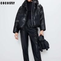 Куртка из эко-кожи реплика бренда Цена 3466 руб. ($42.97) | 8 заказов Посмотреть