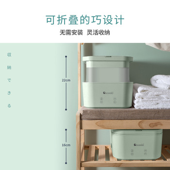 Folding Washing Machine 3