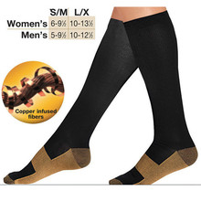 جوارب ضغط مكافحة التعب كبيرة للسفر الدوالي النساء والرجال معجزة النحاس الجوارب جهاز تدليك للساق