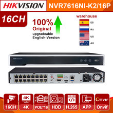 Hikvision NVR Original 16CH 8CH 4CH 4K POE NVR DS-7616NI-K2/16P H.265 8mp POE for IP Camera Support Two way Audio