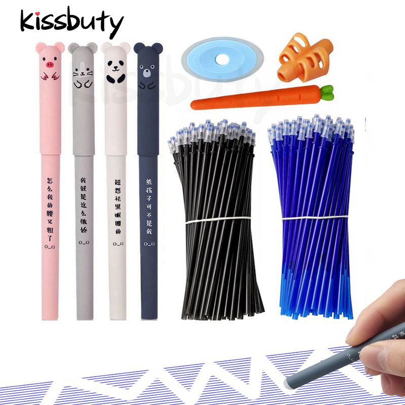 Kawaii Löschbaren Gel Pen-Set Cartoon Tiere Löschbaren Stift Löschbaren Refill Stange Waschbar Griff Stift Grip Blau Schwarz Tinte Schreibwaren
