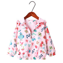 2020 Cool Handsome Short Kids' Wear Full Of Cute Chicken Cartoon Print Spring Autumn Simple Classic Girl Color Ding Lianmao Coat