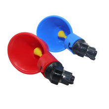 50 pcs Automatic Drinking Quail Drinkers Chicken Drinker Bowls with Yellow Nipple Farm Poultry Drinking System Wholesale