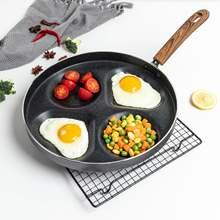 Сковорода для омлета с четырьмя отверстиями яиц ветчины блинов
