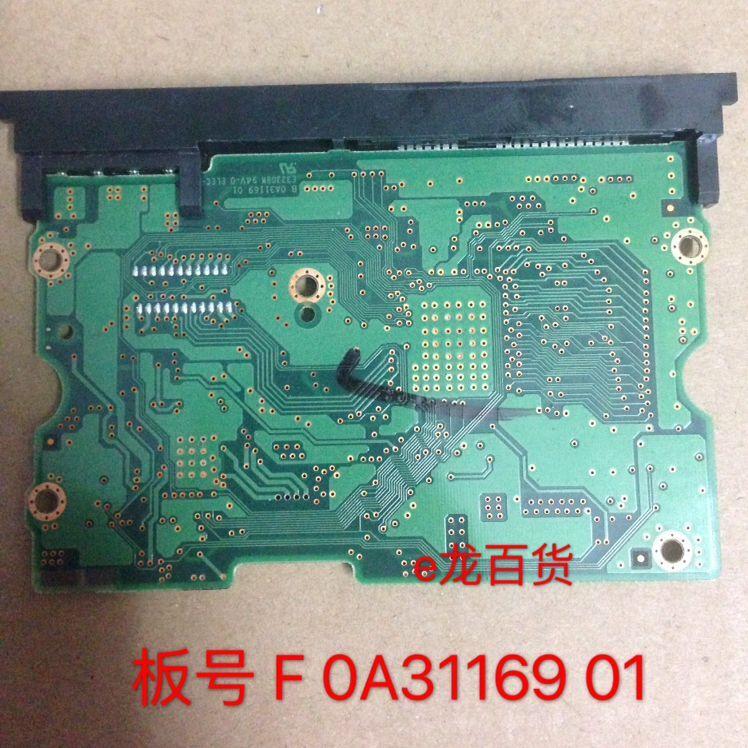 HDD PCB Printed Circuit Board F 0A31169 01 For HT 3.5 SATA Hard Drive